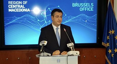 Central Macedonia Governor Apostolos Tzitzikostas inaugurated the region's new office in Brussels.
