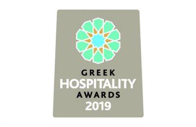 Greek Hospitality Awards 2019