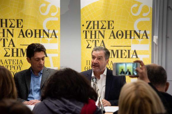 Alexis Galinos, CEO Athens Development & Destination Management Agency (ADDMA) and Athens Mayor Giorgos Kaminis