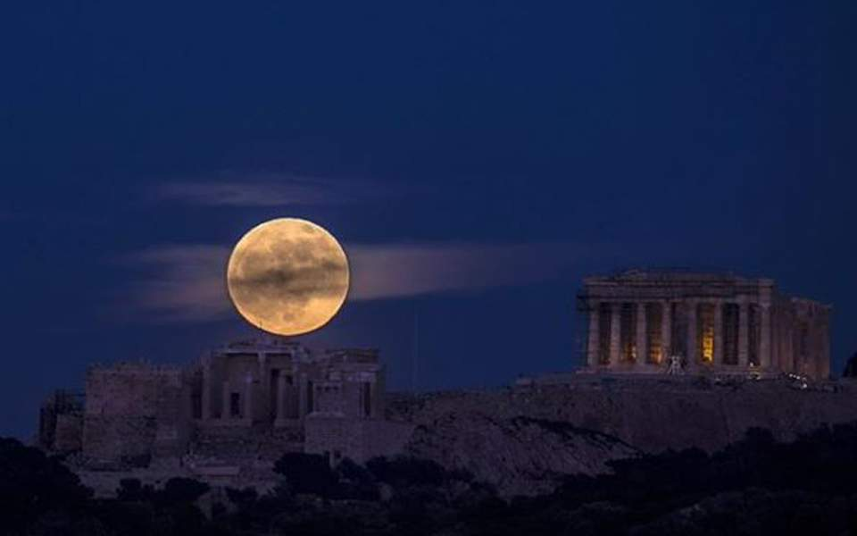 Full moon above the Acropolis