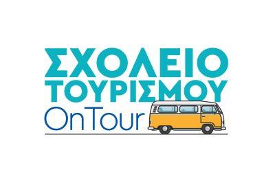 School on Tour logo