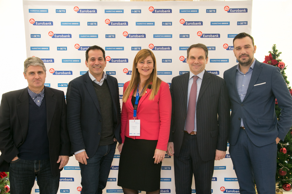 Andreas Mandrinos, President of the Thessaloniki Hotels Association; Spyros Pengas, Thessaloniki Deputy Mayor for Tourism and International Relations; Lia Zambetoglou, Director of Learning and Development, INSETE; Fotis Bakoyiannis, Head of Macedonia – Thrace Branch Network, Eurobank; Alexandros Thanos, Central Macedonia Vice Governor for Tourism and Culture.