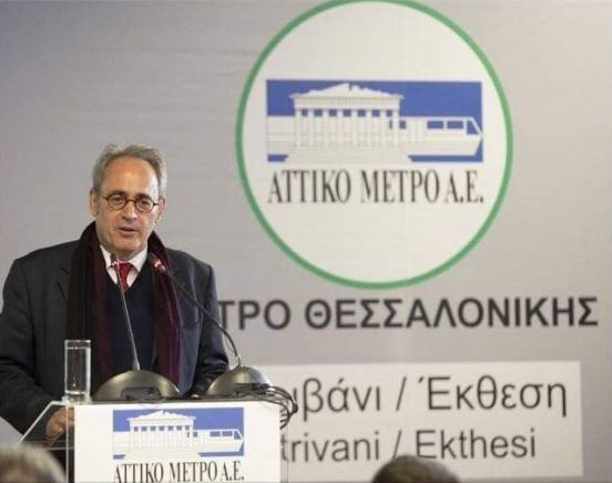 Attiko Metro Chairman Yiannis Mylopoulos. Photo source: @MylopYannis