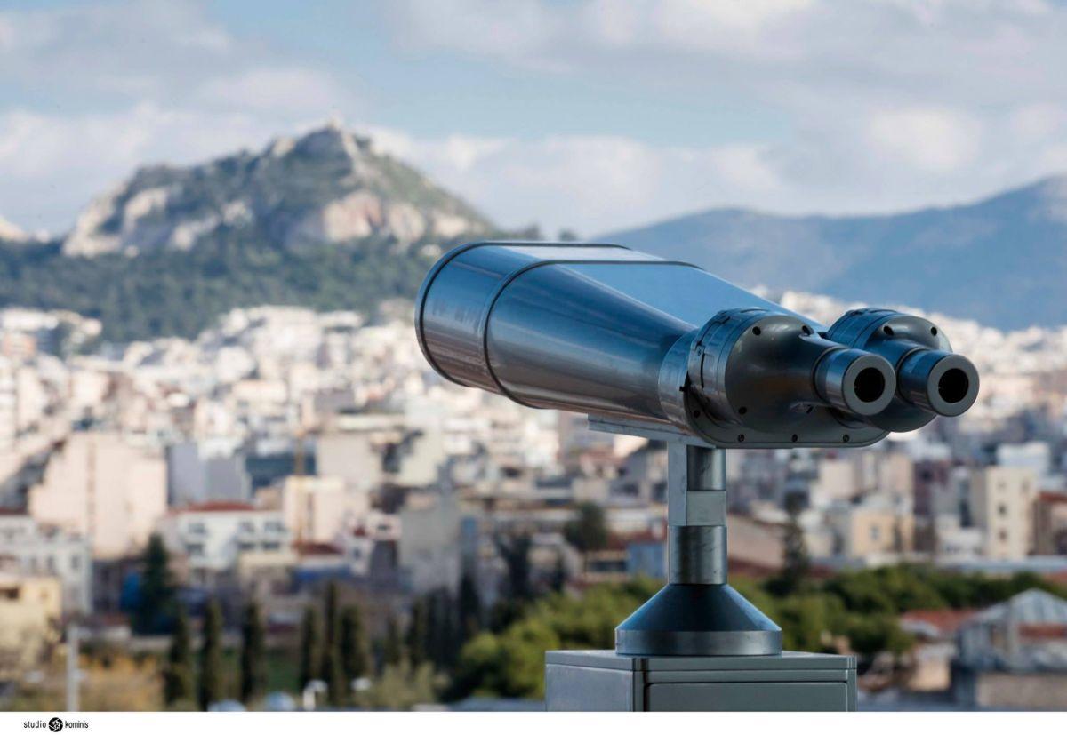 Photo source: Technopolis City of Athens