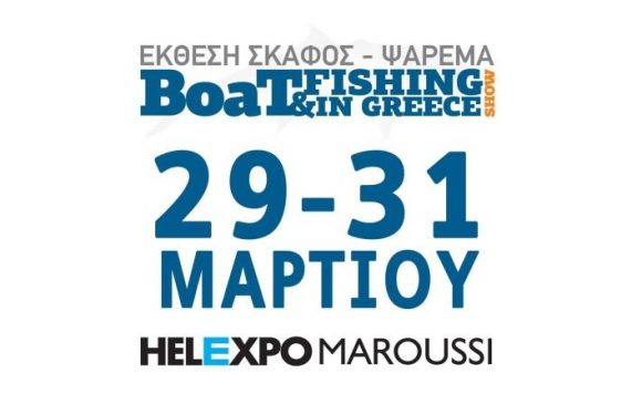 Boat & Fishing Show 2019