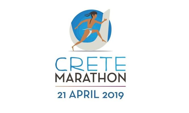 Crete Marathon 2019