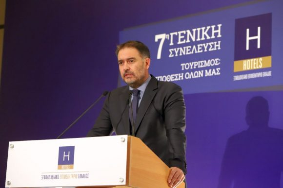HCH President Alexandros Vassilikos. Photo source: HCH