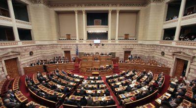 Photo © Hellenic Parliament / Aliki Eleftheriou