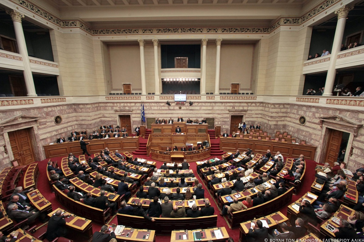 Photo © Hellenic Parliament / Aliki Eleftheriou