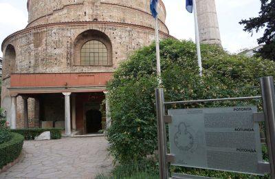 The Rotunda monument in Thessaloniki. Photo © GTP