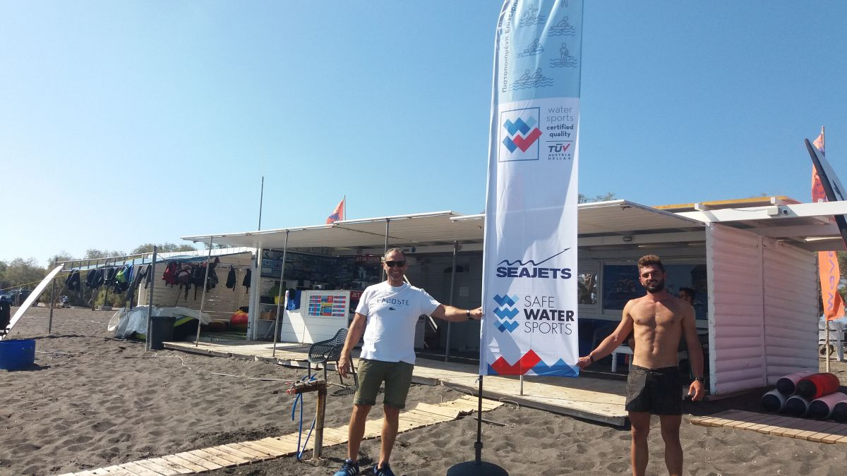 """Wavesports"" water sports center in Perivolos, Santorini. Photo source: Safe Water Sports"
