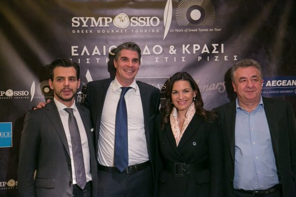 Vassili Apostolopoulos, CEO Athens Medical Group; Alexandros Angelopoulos; Olga Kefaloyianni, New Democracy MP responsible for culture and sports; Crete Governor Stavros Arnaoutakis.