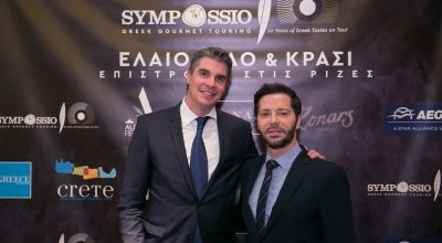 Aldemar Resorts CEO Alexandros Angelopoulos and Zonars' owner Chrysanthos Panas.