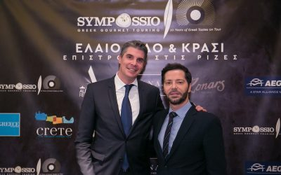 Aldemar Resorts CEOAlexandros Angelopoulos and Zonars' owner Chrysanthos Panas.
