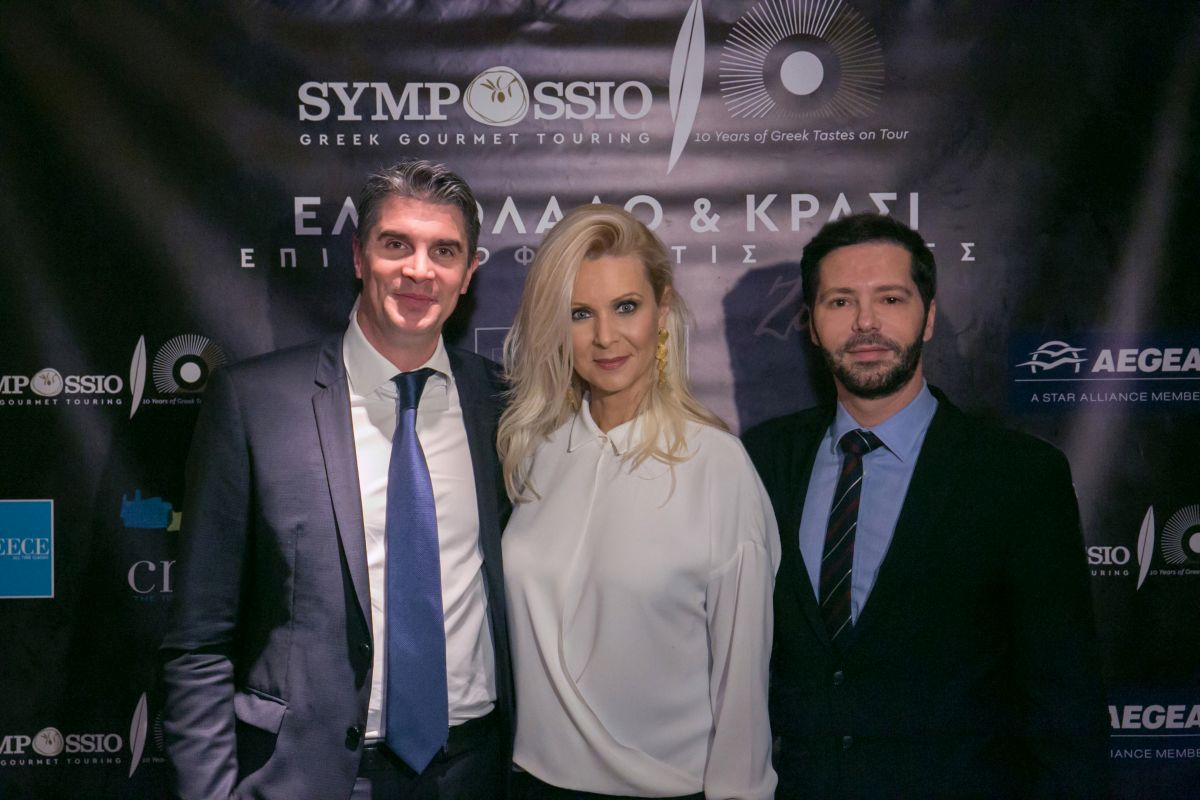 Aldemar Resorts CEO Alexandros Angelopoulos, Greek Strategy Management Consultant Katerina Gagaki and Zonars' owner Chrysanthos Panas.