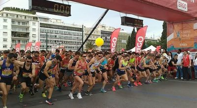Photo Source: @Athens Half Marathon