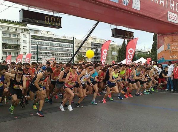 Photo Source: @Athens Half Marathon