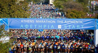Photo Source: @Athens Marathon. The Authentic