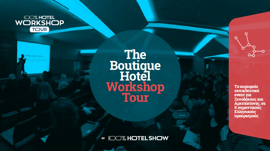 The Boutique Hotel Workshop Tour 2019