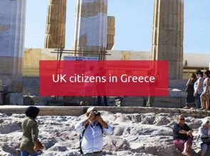 Greece Releases Brexit-related Guidance for UK Citizens 7cea6b5df32
