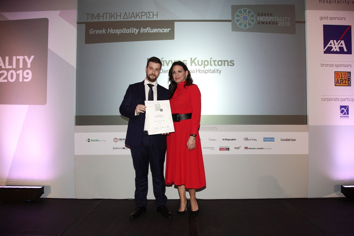 Axia Hospitality CEO Yiannis Kyritsis was honored as a Greek  Hospitality Influencer and received the award by New Democracy MP Olga Kefaloyianni.