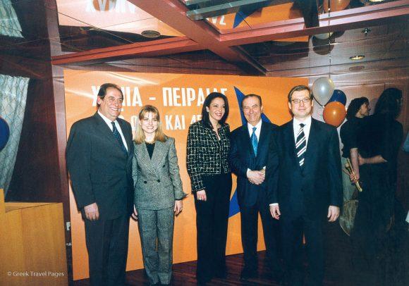 Archive photo (May 2003) - Gerasimos Strintzis with Erini Panagopoulou, Katerina Panagopoulou, Pericles Panagopoulos and Alexandros Panagopoulos.