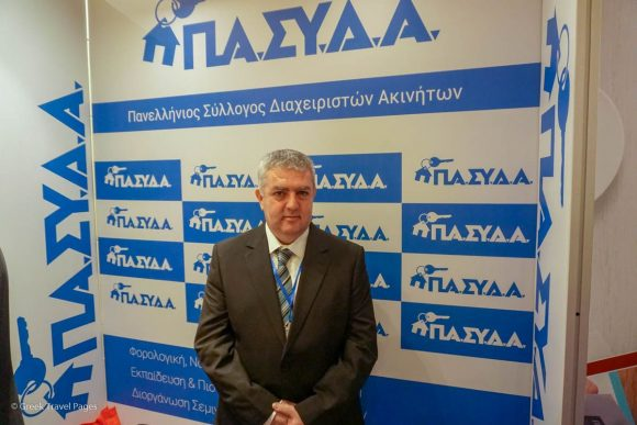 Greek Property Managers Association (PASIDA) Chairman Andreas Chiou.