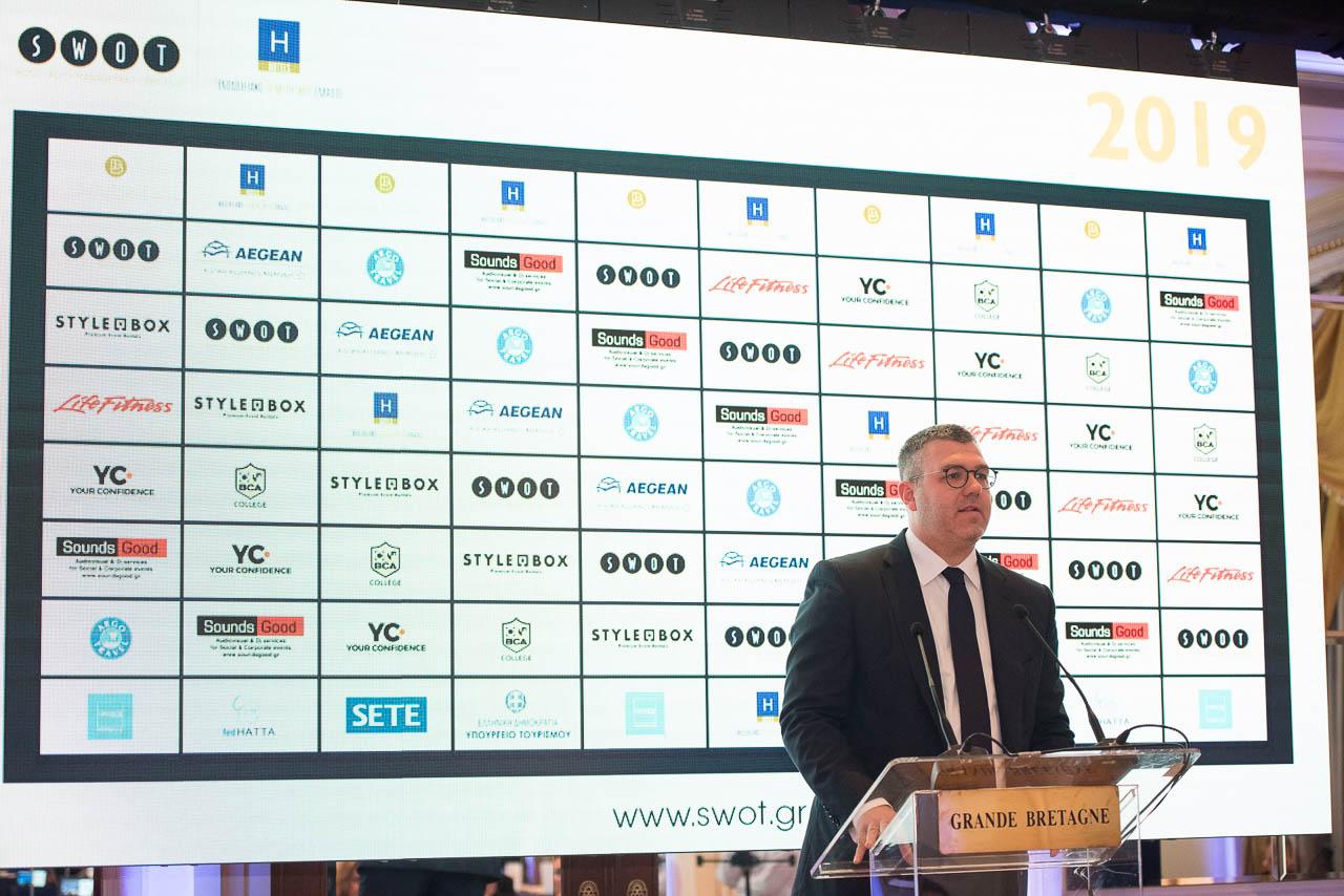 Ο Πρόεδρος της SWOT κος Γιώργος Κωνσταντινίδης στο άνοιγμα των εργασιών του 3ου Boutique Hotels Forum.