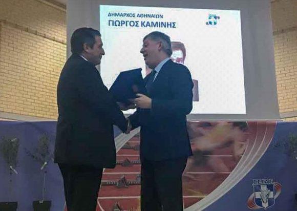 Athens Mayor Giorgos Kaminis and SEGAS President Kostas Panagopoulos.