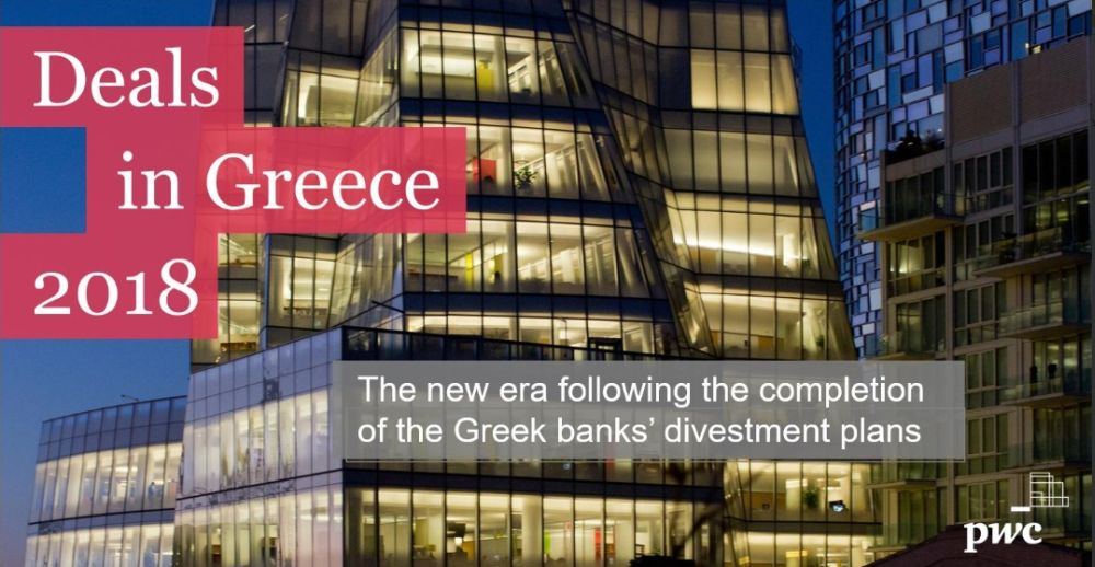 PwC: Greek Mergers and Acquisitions Increased in 2018 - GTP