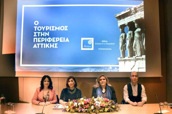 (second from left) Attica Region's Executive Councilor for Tourism, Eleni Dimopoulou and Directorate of Tourism, Athina Kolyva, with Greek tourism and hotel marketing consultant, Dr. Dimitris Koutoulas. Photo source: Region of Attica