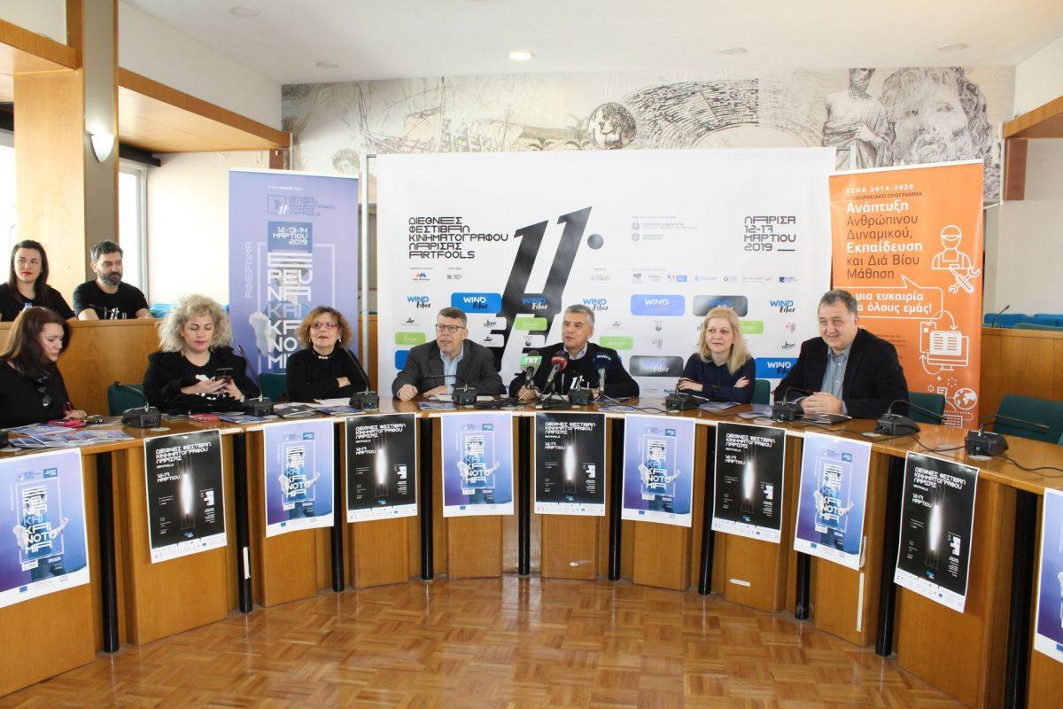 Το πρόγραμμα του 11ου Διεθνούς Φεστιβάλ Κινηματογράφου Λάρισας παρουσιάστηκε σε συνέντευξη τύπου.