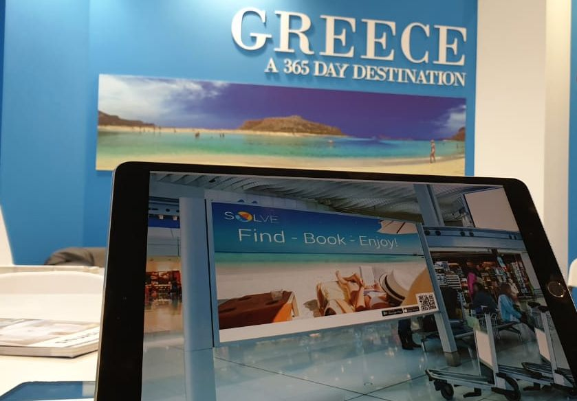 Photo source: Hellenic Association of Mobile Application Companies (HAMAC)