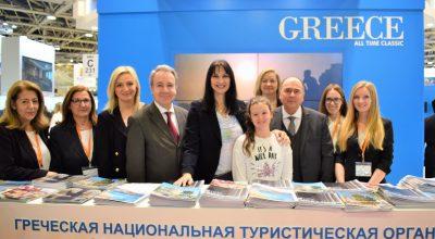 Greek Tourism Minister Elena Kountoura at the Greek stand with Greek Ambassador to Russia Andreas Fryganas, GNTO VP Aggeliki Chondromatidou, GNTO Russia & CIS Head Polykarpos Efstathiou and GNTO executives.