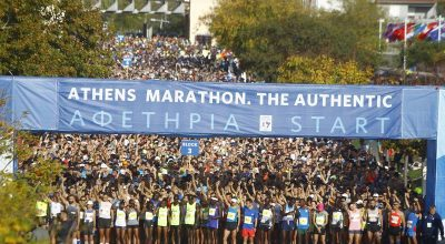 Photo Source: Athens Marathon. The Authentic