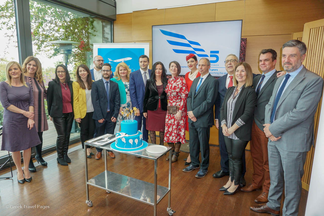 Ellinair team with partners of Athens International Airport (AIA).