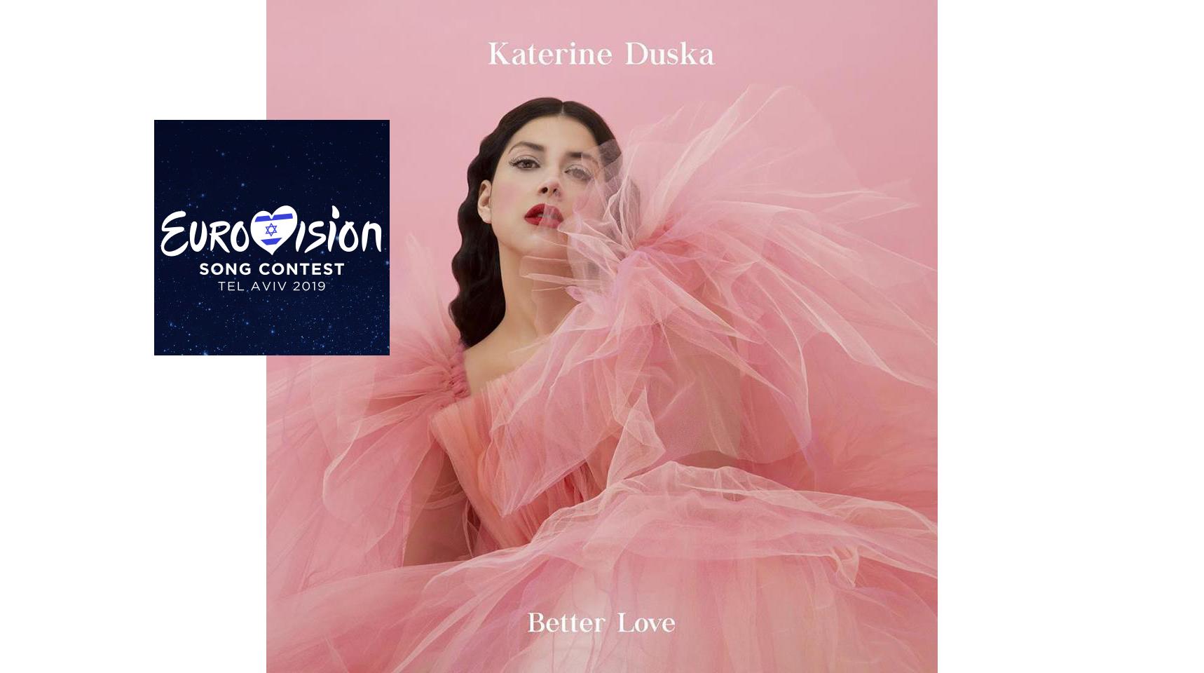 eurovision 2019 - photo #42