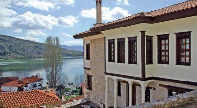 Vergoula mansion, Kastoria. Photo Source: ELLET