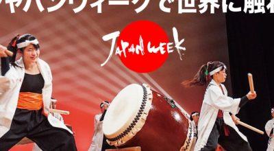 Photo Source: iffjapan.or.jp