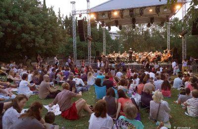 Photo Source: Athens Concert Hall