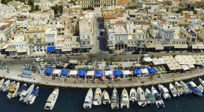 Syros port. Photo Source: Municipality of Syros-Ermoupolis