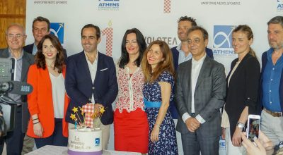 Volotea CEOCarlos Muñoz, AIACommunications and Marketing Director Ioanna Papadopoulou,Volotea Commercial Country Manager for Italy & Southeastern Europe Valeria Rebasti and Corporate Development & Communications Director Carlos CerQueiro among their associates during Athens' event.