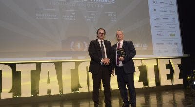 Dimitrios Michopoulos, CEO of Weber Standwick presented the award to Georgios Tsakatouras, President of Avance Rent a Car.