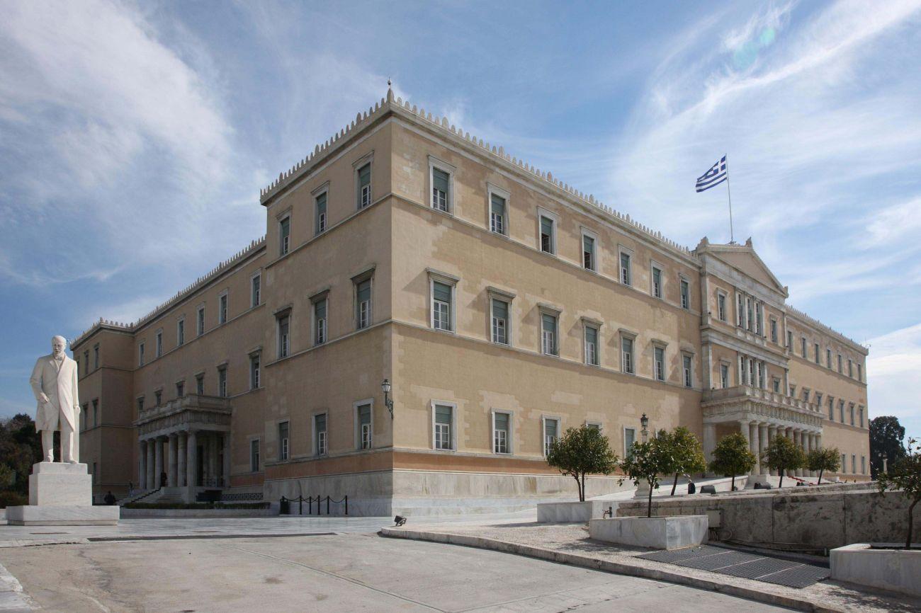 Photo source: Hellenic Parliament