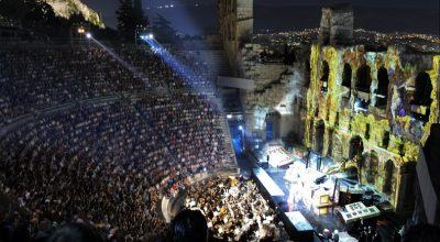 Herod Atticus Odeon. Photo Source: Region of Attica