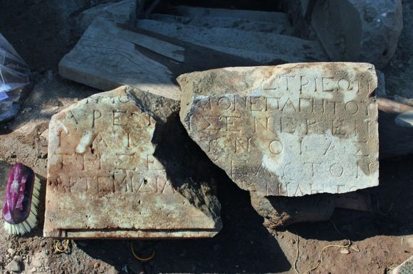 "The inscription with the word ""Amarynthos"". Photo source: Greek Culture Ministry"
