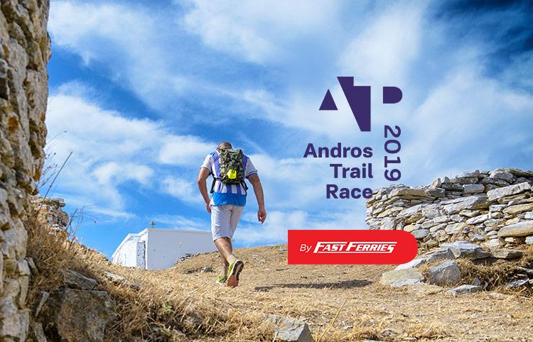 Αποτέλεσμα εικόνας για Andros Trail Race 2019