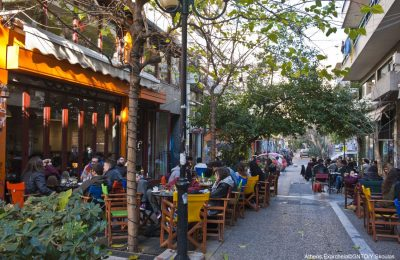 Exarcheia, Athens