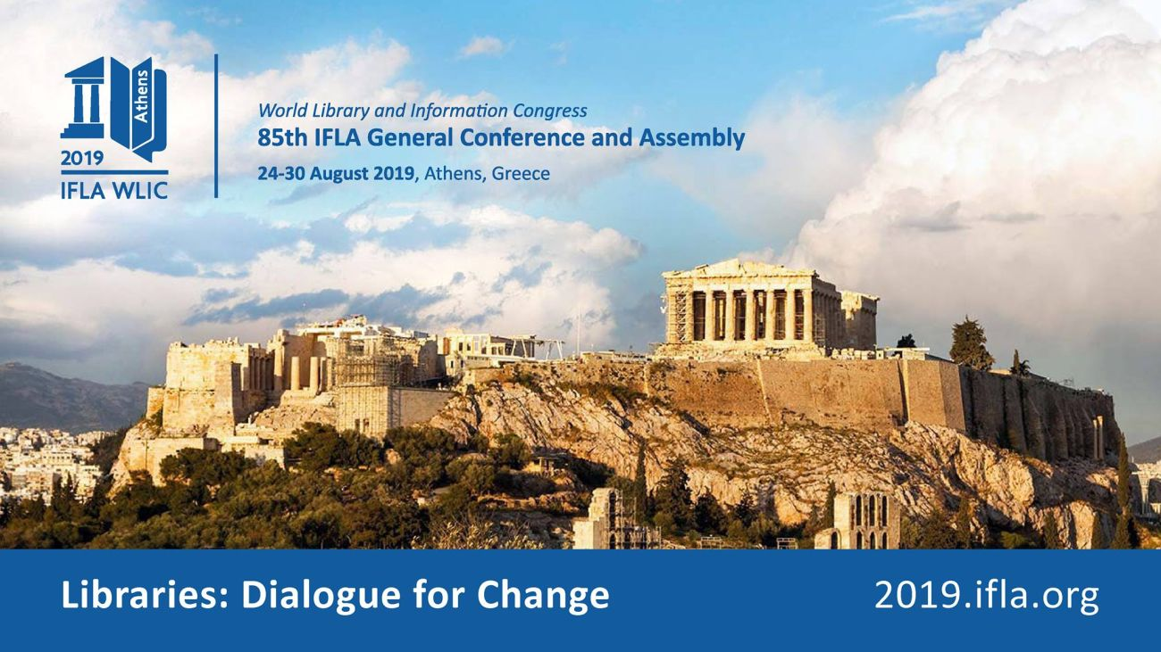 Athens to Host Top Event in the Field of Libraries - GTP Headlines