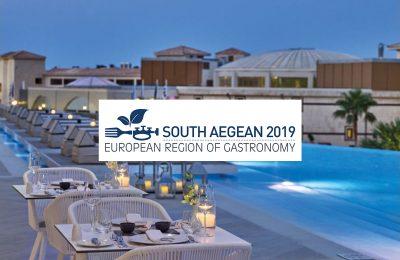 South Aegean 2019 european Region of Gastronomy